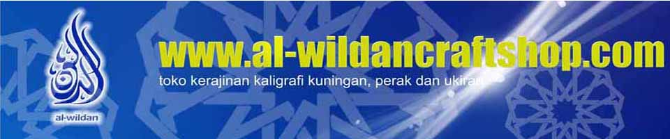 al-wildancraftshop