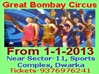 Great Bombay Circus