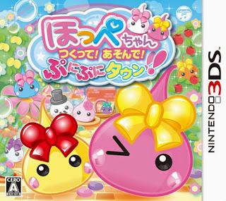 [3DS][ほっぺちゃん つくって! あそんで! ぷにぷにタウン!! ] ROM (JPN) 3DS Download