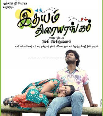 Watch Idhayam Thiraiarangam (2013) Tamil Movie Online