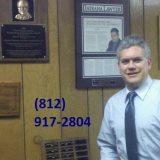Indiana S Child Restraint Laws By Scott Kyrouac J D Scott M