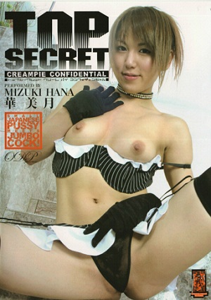 Sex Top Secret Creampie Confidential : Mizuki Hana