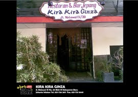キラキラ銀座(Kira2 Ginza)
