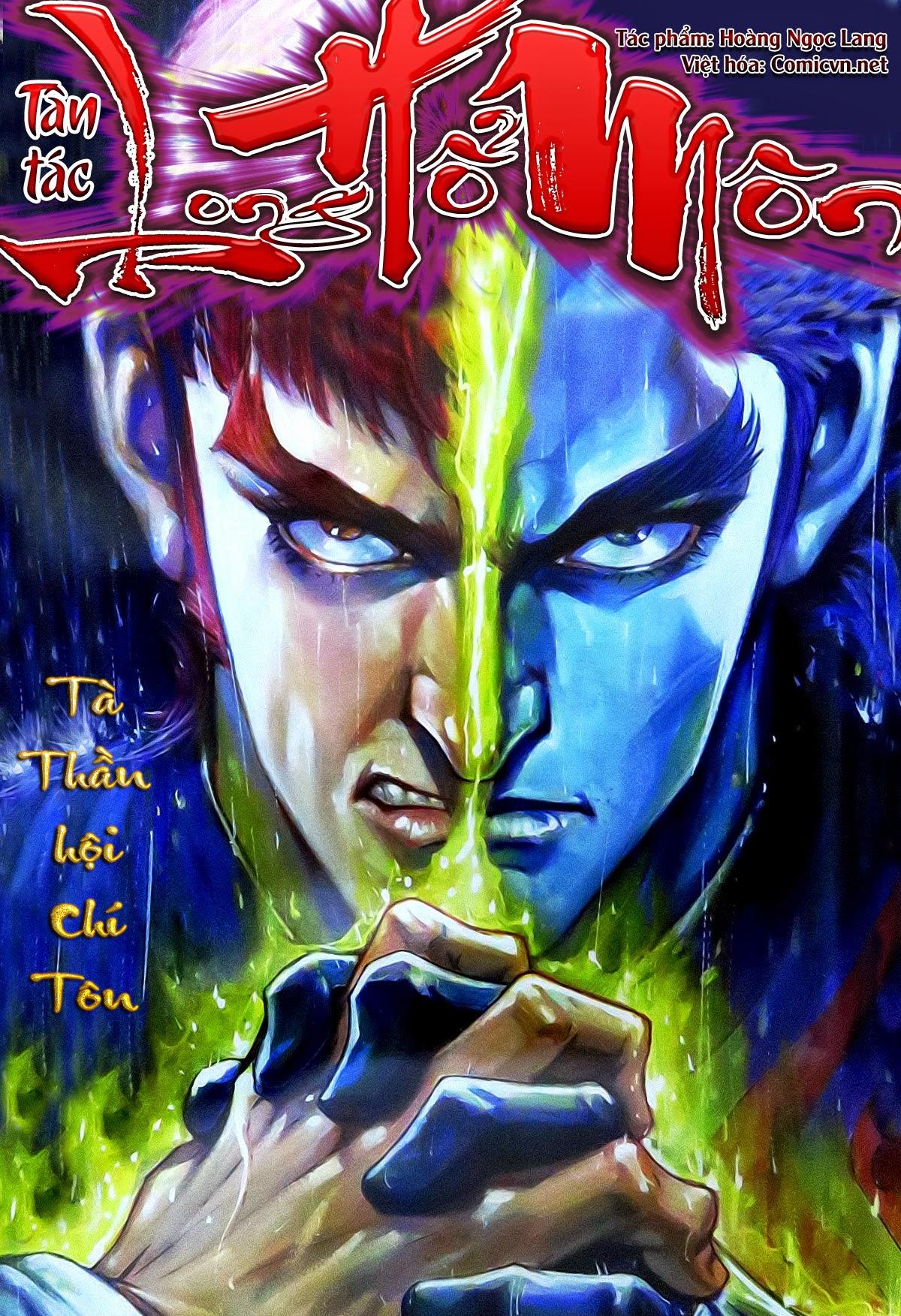 Tân Tác Long Hổ Môn chap 779 Trang 1 - Mangak.info