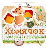 homyachok-shop.ru