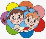 Приглашаем Вас посетить сайт нашего детского сада