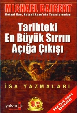 book Развитие