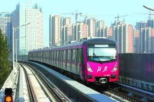 Pembangunan MRT China
