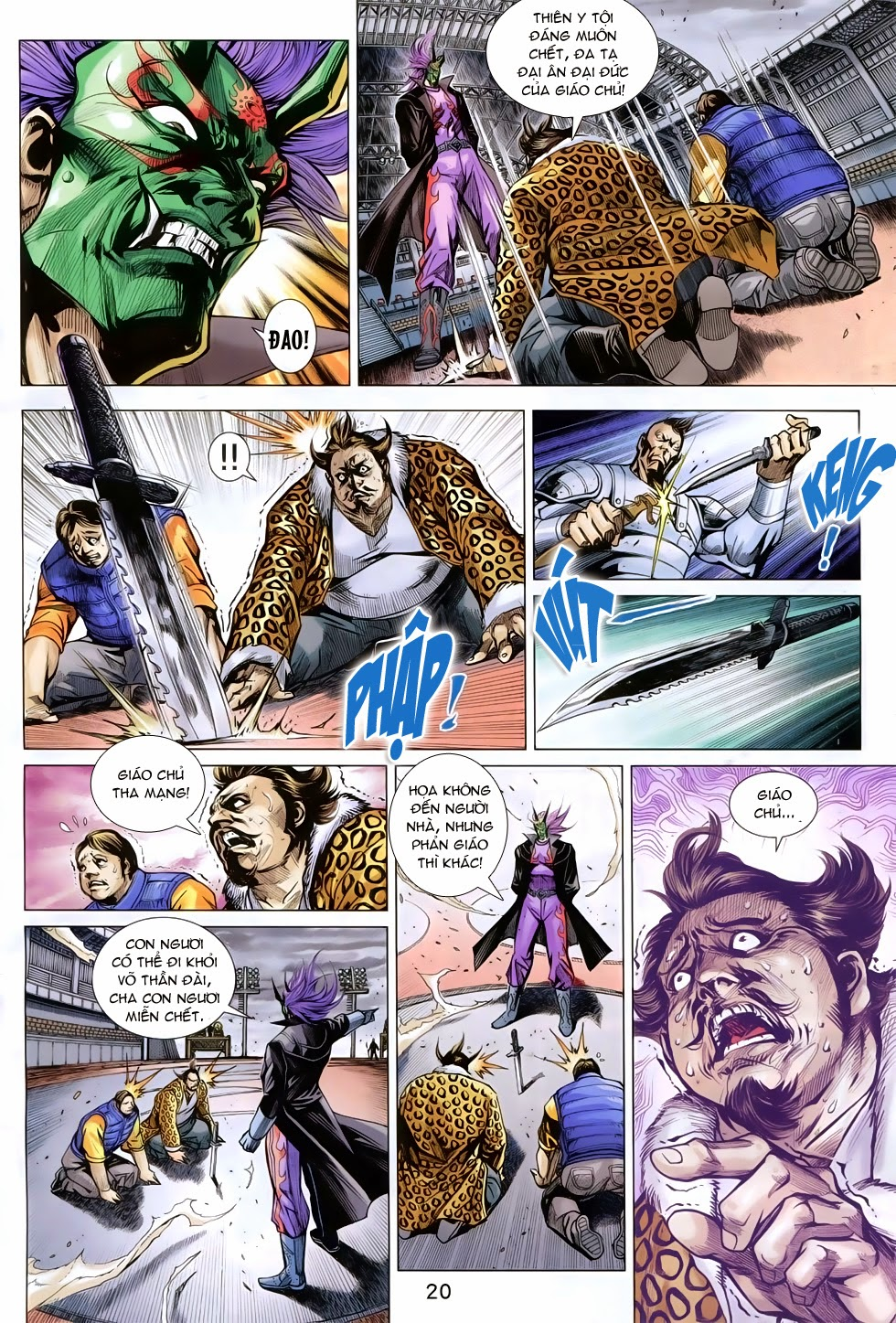 Tân Tác Long Hổ Môn trang 20