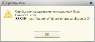 ERROR: type mvarchar does not exist at character 31