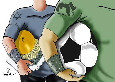 كرة-القدم-كأس-العالم-قطر-القدس-اليهود-المسجد-الأقصى-قبة-الصخرة