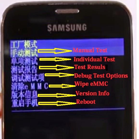 Китайский планшет как сделать wipe