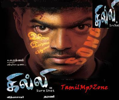 ghilli tamil movie online watch a to z songs