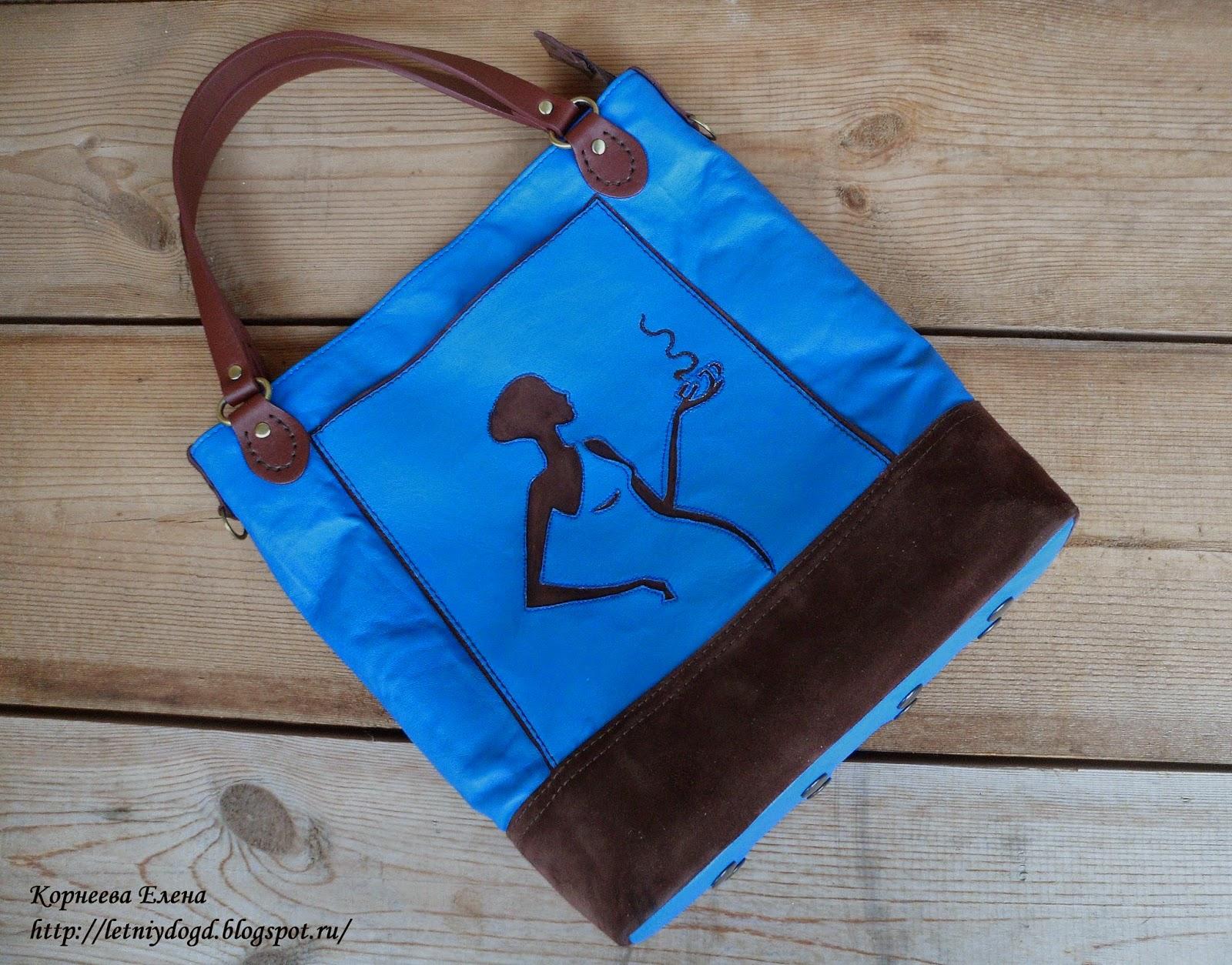 сумка синяя с шоколадным кожаная