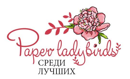 Мои открытки среди лучших)