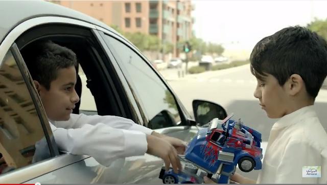 Reklama społeczna w Arabii Saudyjskiej