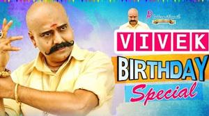 Vivek Comedy Scenes | Latest Tamil Movies | 2015 | Tamil Comedy Scenes | Birthday Special