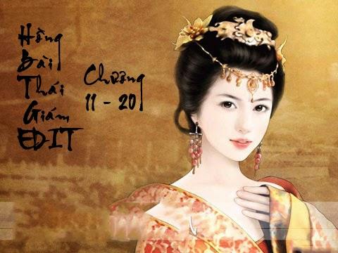 Hồng Bài Thái Giám EDIT - Chương 11 - 20   Bách hợp tiểu thuyết