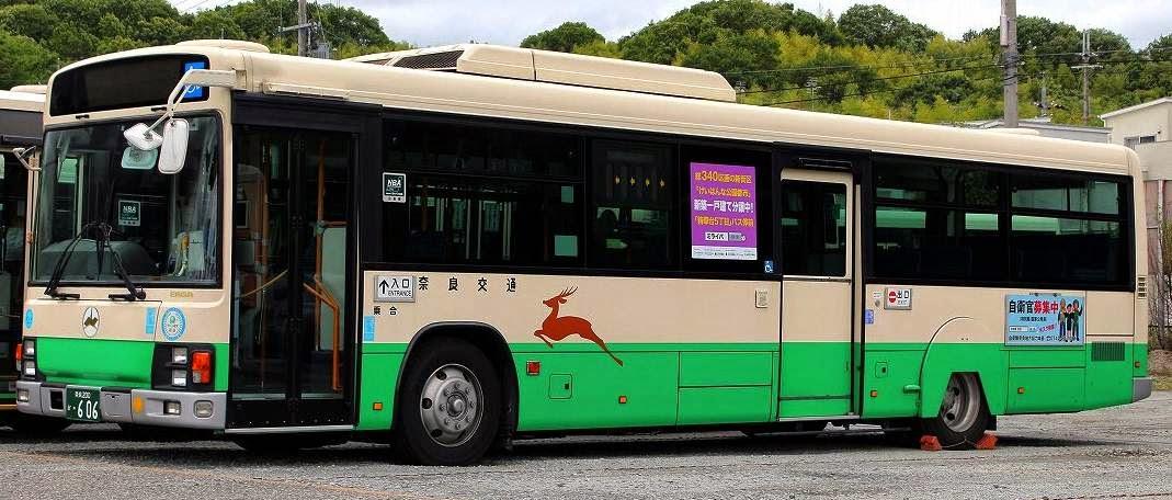 奈良 交通