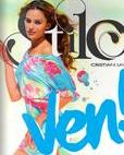 cristian lay stilo de verano 2012
