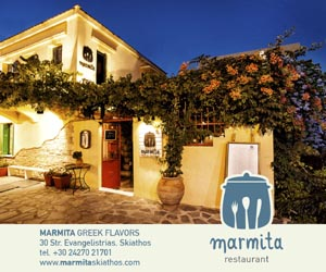 MARMITA RESTAURANT - GREEK FLAVORS