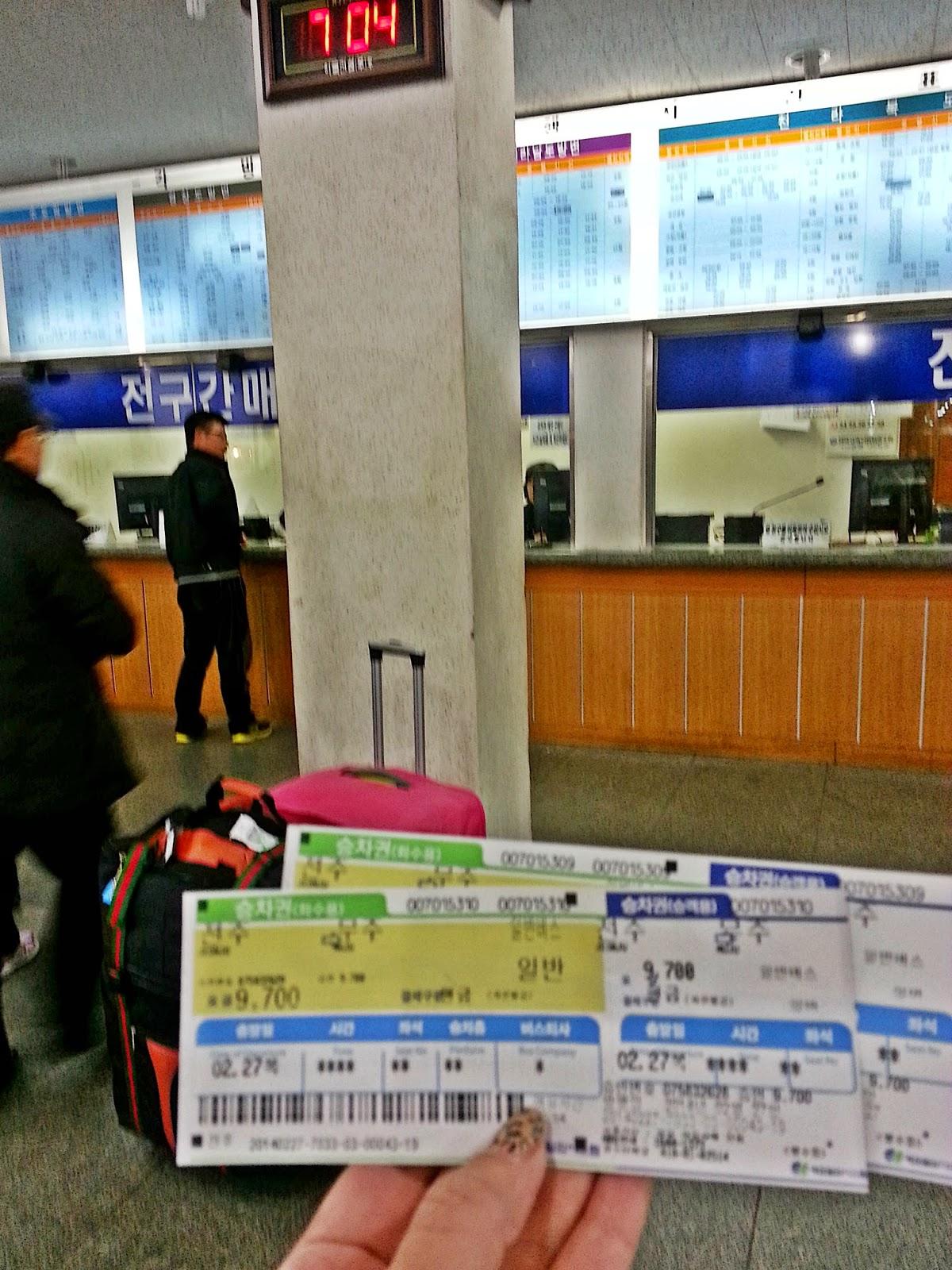 Jeonju Intercity Bus Terminal (전주시외버스터미널) | meheartseoul.blogspot.com