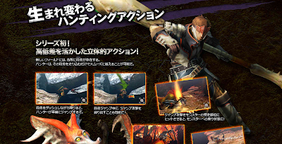 Monster Hunter 4 Screenshots
