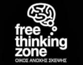 Οίκος ανοχής σκέψης