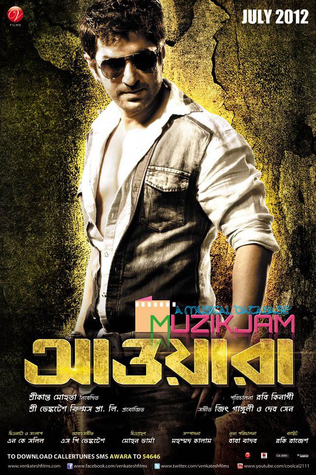 Awara Tamil Songs Download