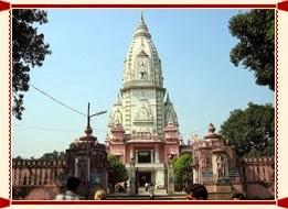 Kashi Vishwanath Temple Varanasi India