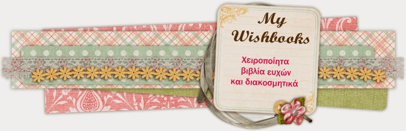 My wishbooks