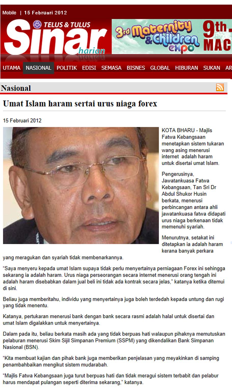 Hukum forex majlis fatwa kebangsaan