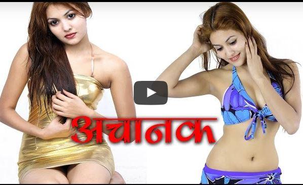 http://manztheater.blogspot.com/2015/10/achanak-nepali-movie.html