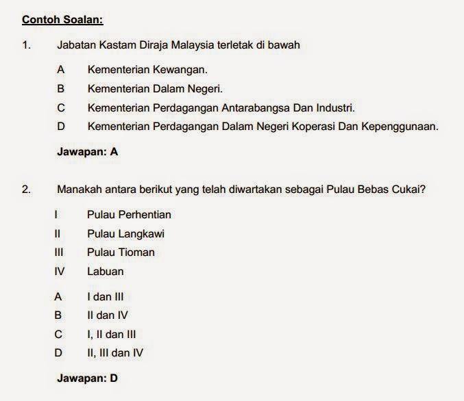 format soalan peperiksaan kerjaya penguasa kastam