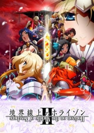 Kyoukai Senjou no Horizon II ตอนที่ 1-13/13 ซับไทย พากย์ไทย