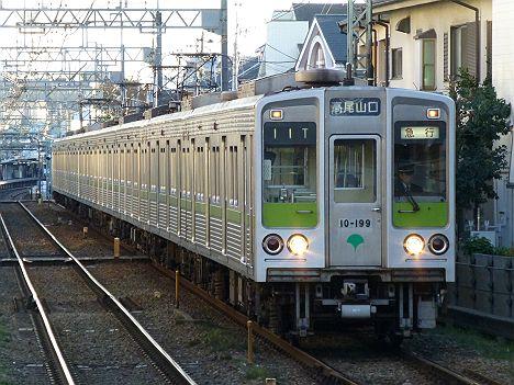 京王電鉄 急行 高尾山口行き5 10-000形190F