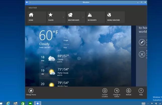 windows ويندوز 10
