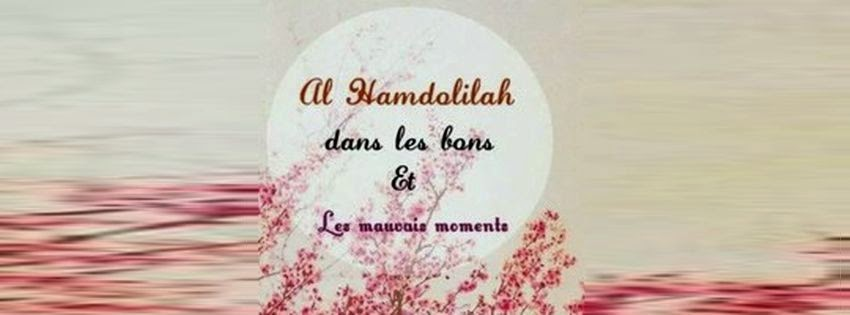 Couverture facebook originale hamdoulah