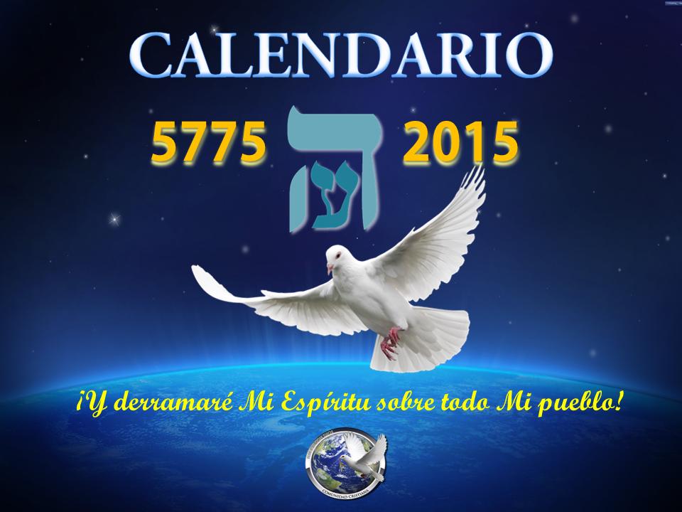2016 additionally Calendario Hebreo furthermore Calendario Hebreo ...