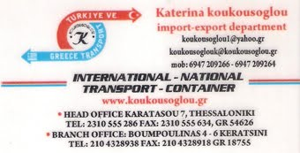 INTERNATIONAL - NATIONAL -TRANSPORT - CONTAINER