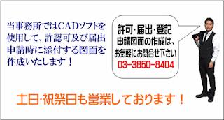http://hukazake.blog.shinobi.jp/