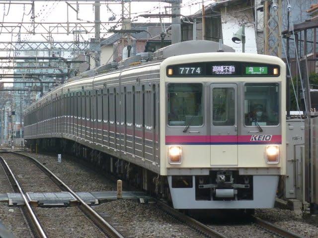 京王電鉄 急行 高幡不動行き4 7000系LED(平日終電運行)