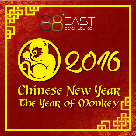 chinese new year date - Chinese New Year Date