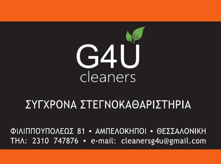 G4U CLEANERS