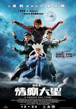 Đại Náo Thiên Cung - A Chinese Tall Story (2005) Poster