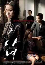 Ver Online: The Housemaid ( Hanyo / 하녀 ) 2010