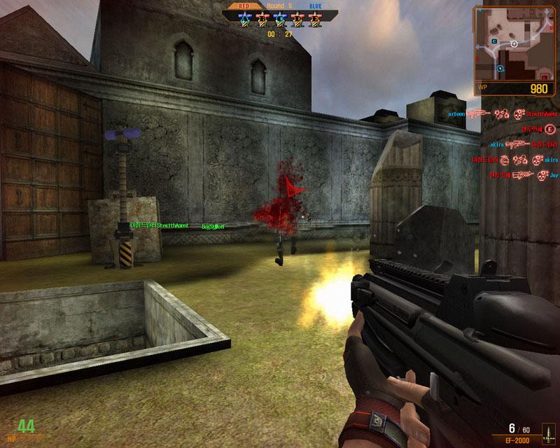 Wolfteam online olarak oynanan bir fps oyunudur wolfteam de oyun