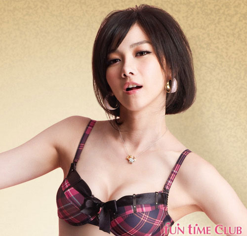 Shao Ting -Taiwanese Model