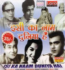 Isi Ka Naam Duniya Hai 1962 Hindi Movie Watch Online