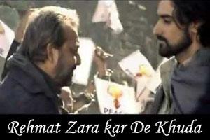Rehmat Zara kar De Khuda